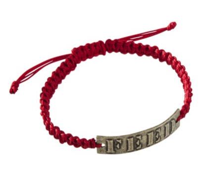 Feed bracelet for Target