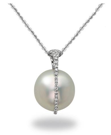 Tara Pearl Galaxy Pendant